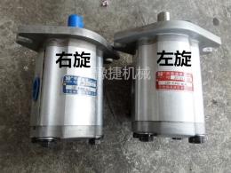齿轮油泵传动轴