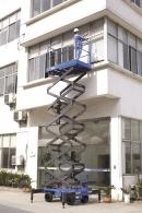 高空作业车清洗外墙需要哪些条件?