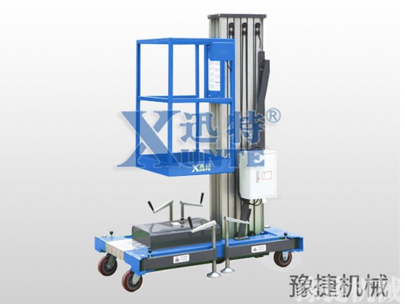 单桅柱式升降机/高空作业平台