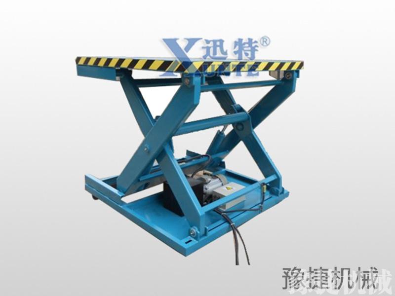 液压升降台(非标定制式)