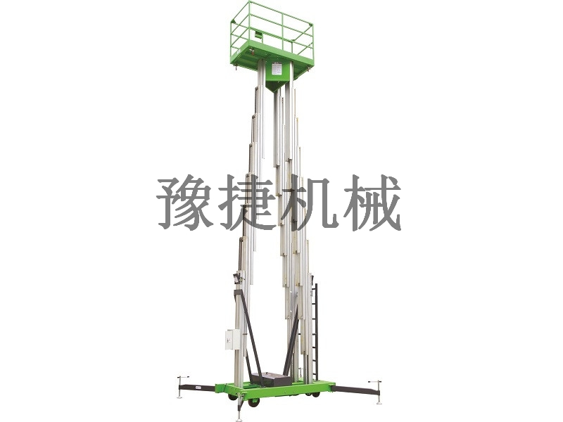 14米桅柱式高空作业平台-三桅柱