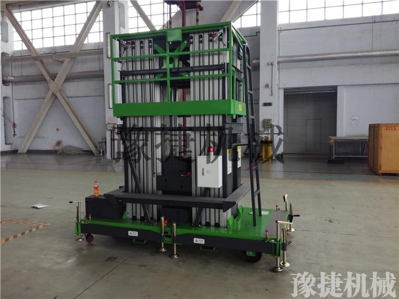 20米超高高空作业平台-六桅柱