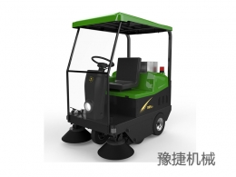 驾驶式电动扫地机DQS13