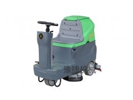 全自动电动洗地机DQX6