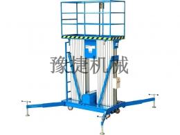 12米升降机-双桅柱,航空航天铝合金