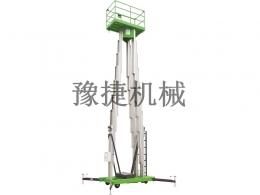 10米液压升降机-三桅柱