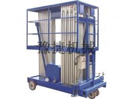 12米液压升降机-三桅柱