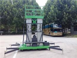 16米液压升降机-六桅柱